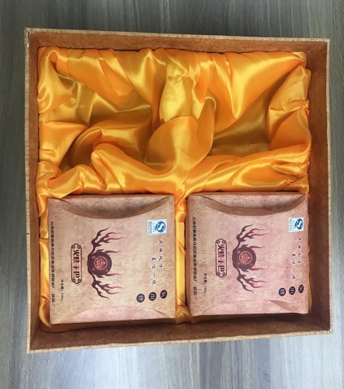 精装天地盒,包装彩盒,画册印刷,高档包装盒,天地盒