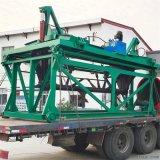 牛糞有機肥發酵主配翻堆機 成套生產設備價格