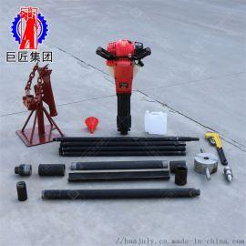 手持式取土钻机 小型土壤采集器 土层取芯钻机