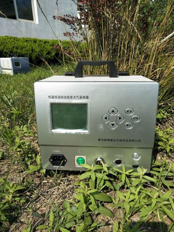 双路恒温恒流LB-2400大气采样器 防倒吸