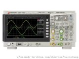 DSOX1102G 示波器