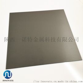 RO5400钽箔、钽片、电容器钽片、电容器钽丝