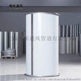 不锈钢焊接风管厂家报价-无锡博环通风管道厂家