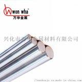 华新丽华1.4305不锈钢棒高精度研磨棒特殊规格