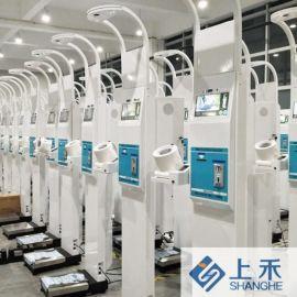 身高体重血压一体机 郑州超声波**机厂家