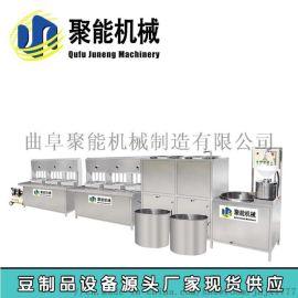 豆腐机的厂家 豆腐机成套设备
