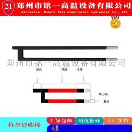 厂家直销高温硅碳棒异型抢形加热管高温炉电热 定制
