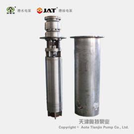 75KW海水潜水泵,耐腐蚀潜水电泵