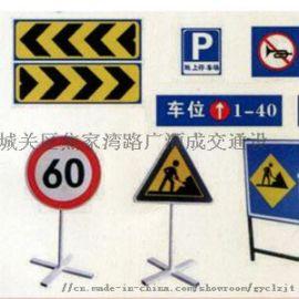 供甘肃A字牌和兰州道路交通标识牌