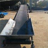 粮食用8米长输送机 货物装车带升降传送机qc