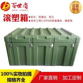 上海塑料大型器材运输箱 军工防护箱 防水防潮减震箱