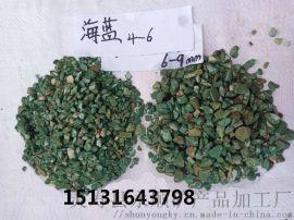 贵阳绿色碎石卵石   永顺绿色地坪石供应