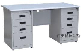 西安高新区格拉瑞斯供应多种规格钢制办公桌电脑桌价格