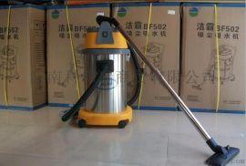 洗车房干湿两用吸尘器,白云洁霸吸尘器型号报价