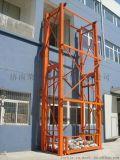 壁掛式液壓升降貨梯哪家好