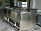HXD-4072T四槽金屬工業超聲波清洗機/精密除油超聲波清洗機/節能超聲波清洗機