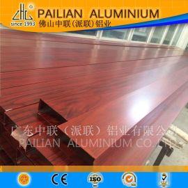 长期供应木纹铝方通 大型厂家热销 热转印木纹铝合金方管装饰型材