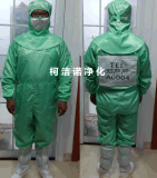 防靜電連體服 分離式無塵服 蘋果綠無塵衣 AUO專用 可作銘牌編號