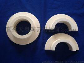 陶瓷绝缘套、氧化铝陶瓷