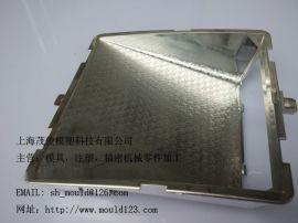 高效甲醛净化器滤网加工