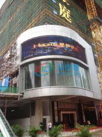恒大足球场边彩色LED广告大屏幕专业制造商,厂家