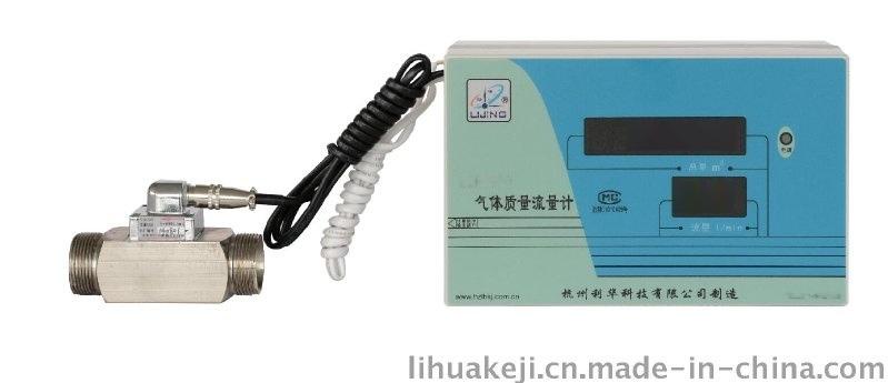 【品质保证】气体质量流量仪LZR-999