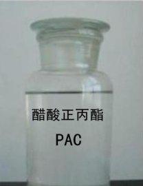 华南地区供应醋酸正丙酯、广东醋酸正丙酯、佛山AR乙酸正丙酯