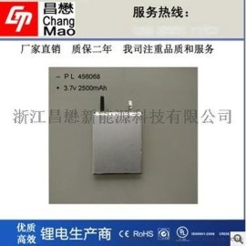 聚合物 电池 456068-1500mAh电动工具移动电源3C数码电子产品