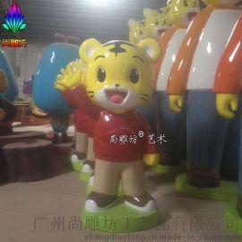 動漫卡通角色雕塑巧虎可愛擺件 廣州玻璃鋼雕塑廠尚雕坊現貨直銷