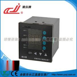 姚仪牌XMT-JK4系列XMTA-JK408系列万能输入多路智能温度控制仪可带通讯报警