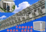 廣東環保空調生產廠家歡迎來電來函貼牌OEM生產代理經銷