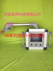 机床吊臂系统,吊臂箱,悬吊臂,机床悬臂系统,悬臂控制箱,移动支架