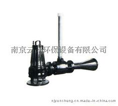 南京QSB潜水射流曝气机