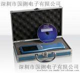 电磁辐射分析仪|电磁辐射检测仪|NF-3020(10Hz~400kHz)