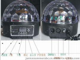 迈恩KTV舞台灯光设备供应,婚庆LED激光灯效果灯声控六色蜘蛛网水晶魔球灯