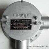礦用防爆壓力控制器,礦用防爆壓力開關