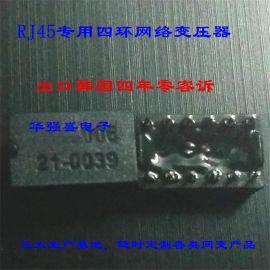 12PIN直插RJ45网络变压器 RJ45连接器上用网络滤波器工厂定制