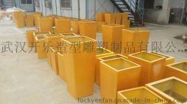 方形花盆容器、V形花盆容器、梯形花盆容器