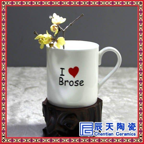 青花瓷馬克杯訂做價格  陶瓷創意禮品馬克杯訂做生產