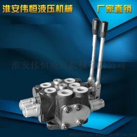 DL-8J-4OT系列液压多路阀适用高空作业车多路阀