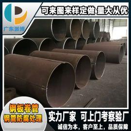 厂家直供给水排水钢管 防腐钢板卷管 内衬水泥砂浆 可加工定做 品质保障 量大从优