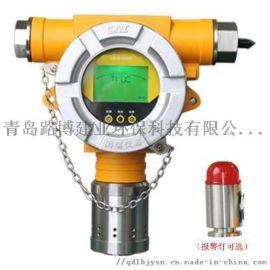 LB-E-C6H6在线式苯探测器