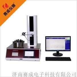 药用玻璃瓶数显电子轴偏差测试仪赛成ZPY-G厂家