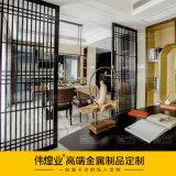 宁波酒店餐厅不锈钢隔断屏风|大堂卡座屏风装饰屏风
