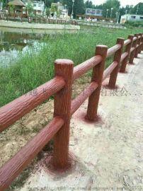 厂家直销混凝土仿木栏杆 景区仿木护栏