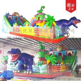 大型充气城堡 蹦蹦床滑梯组合儿童喜欢的充气玩具