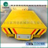 設計發電機式電動平板車熱銷軌道平板車型號齊全