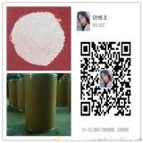 優質對硝基甲苯鄰磺酸,121-03-9現貨供應