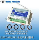 金鸽S260 云平台管理+手机APP大棚温度控制器