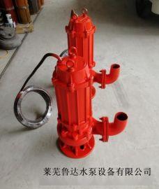 山东高温泵厂家-耐热潜水排污泵